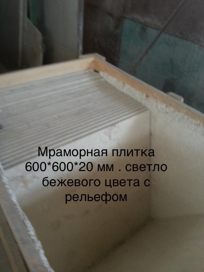 Облицовка мраморной плитой