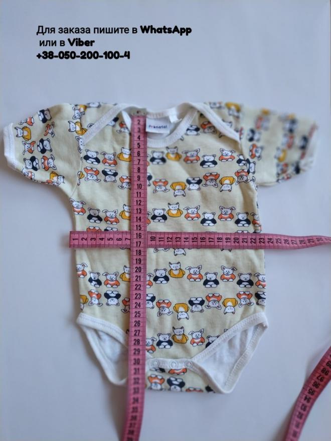 Боди бодик детский Prenatal боді дитячий для немовлят новорожденных