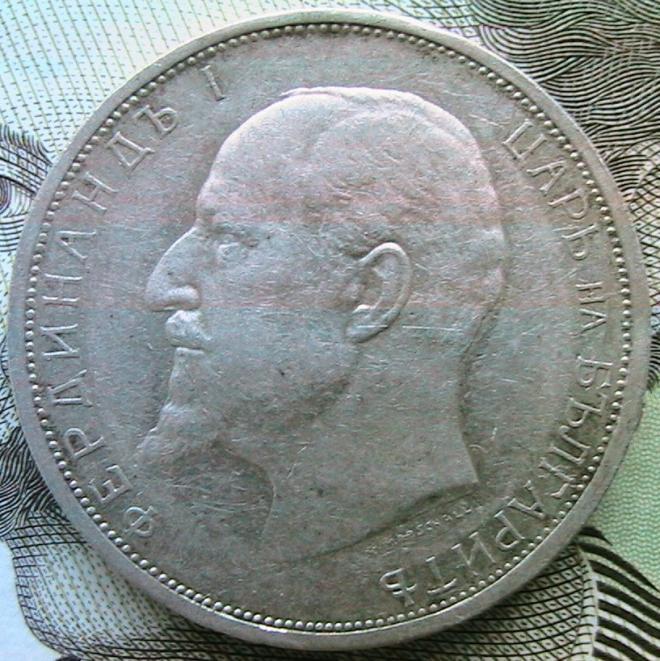 Болгария 2 лева 1912 Фердинанд I Серебро Сохран