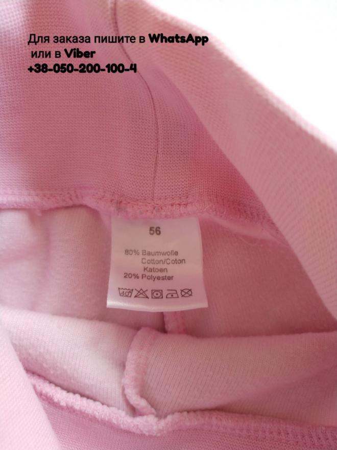 Брюки штанишки плюшевые розовые детские штанишки для новорожденных