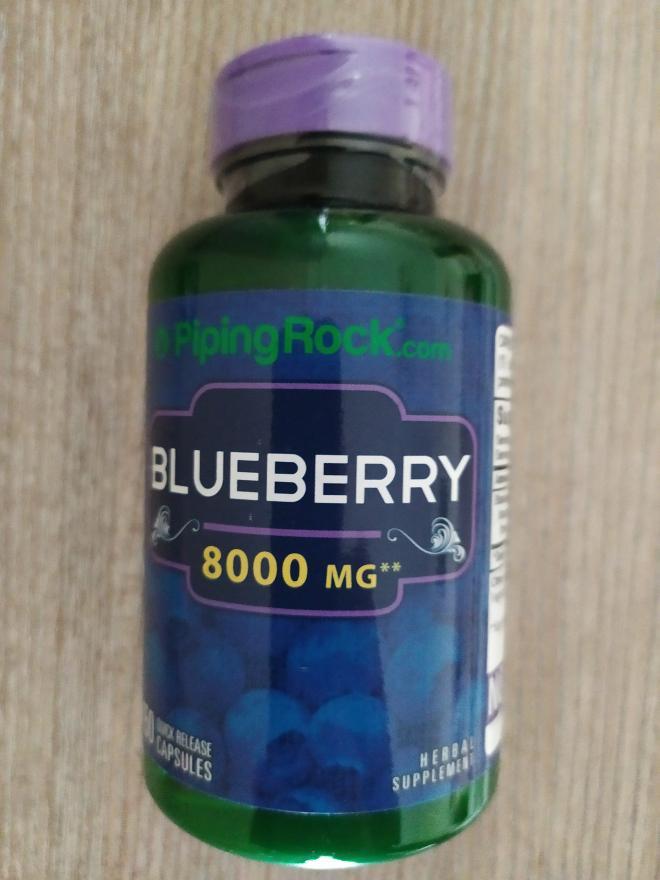 Черника, 8000 мг,150 капсул Piping Rock США.