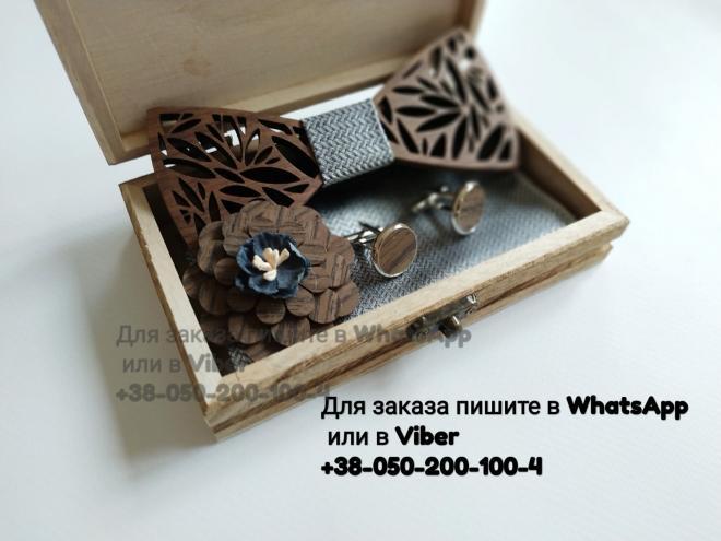 Деревянная бабочка галстук запонки в деревянной коробочке мужской