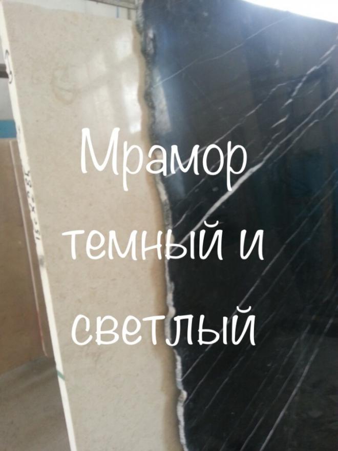 Фактура мрамора