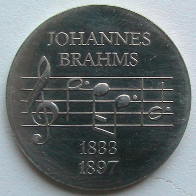 ГДР 5 марок 1972 Иоганн Брамс