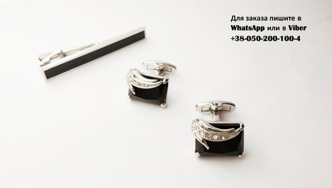 Комплект запонок. Серебристые запонки с черным натуральным камнем.
