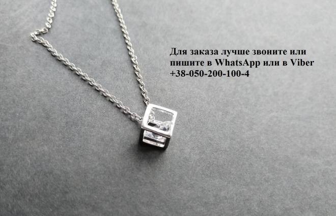 Куб с камнем кулон с камнем подвеска с цепочкой квадратный кулон