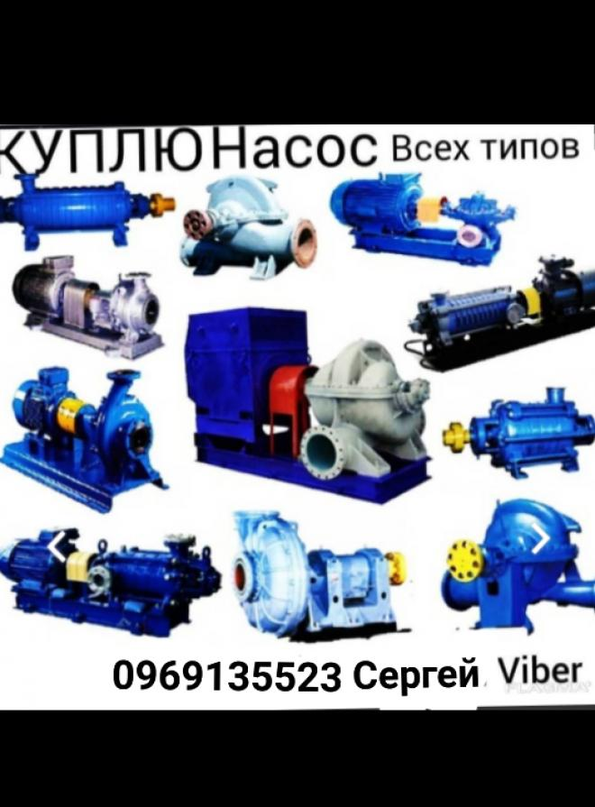Куплю электродвигатели насосы редукторы тельфер котлы подшипники и