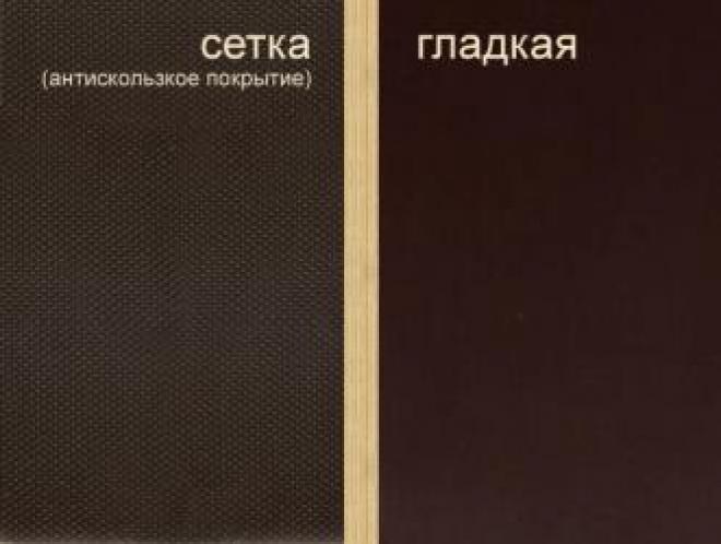 Ламинированная фанера толщиной от 9,5мм до 24мм со склада в Харькове