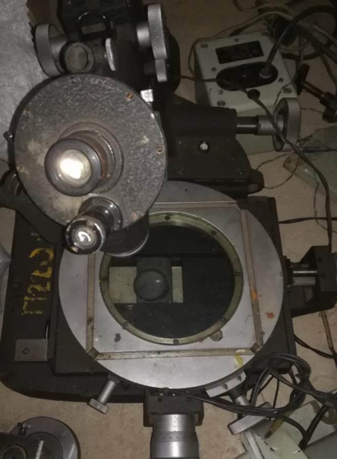 Микроскоп инструментальный БМИ-5