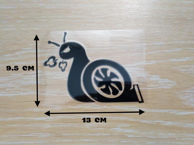 Наклейка на авто Турбо улитка Черная