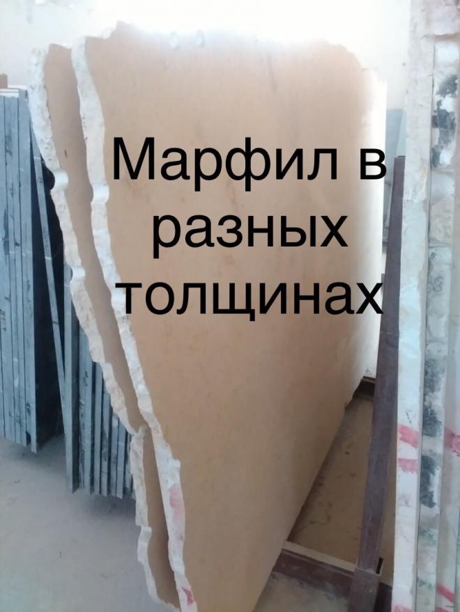 Особой популярностью пользуются мраморные лестницы