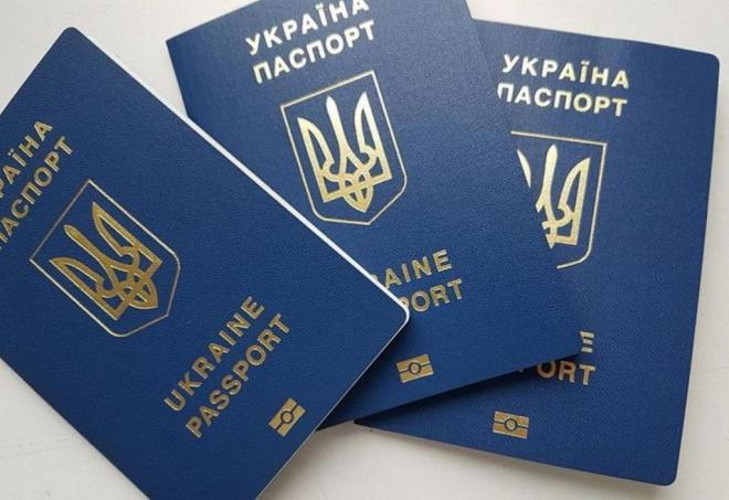 Паспорт  гражданина Украины. Срочно, купить