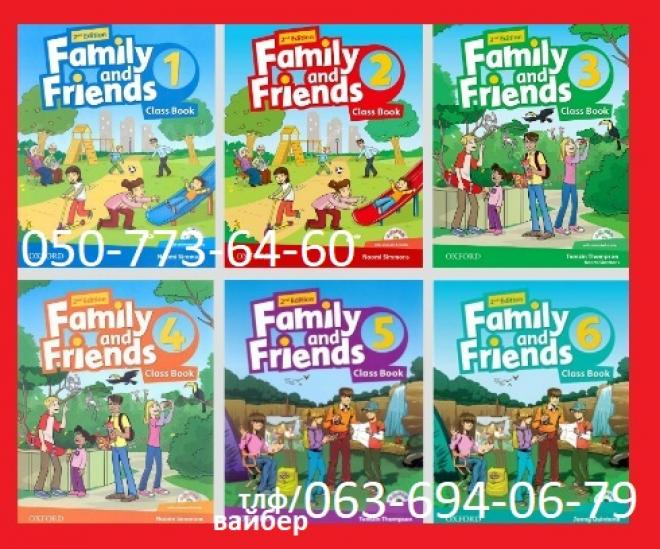 Продам Family and Friends starter 1-8.Грамматика Grammar Friends 1-6