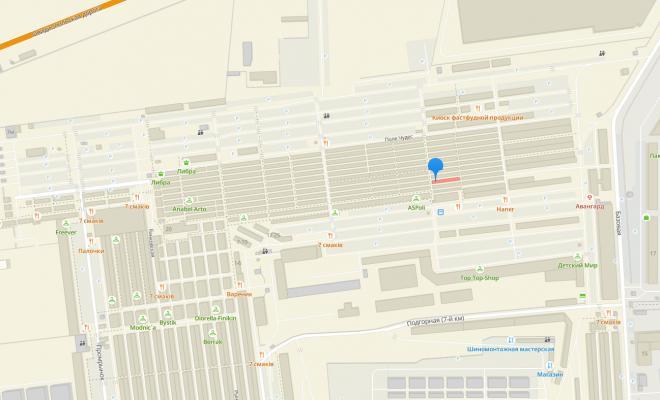 Продам ролет/торговый павильон/магазин/роллет 7-км