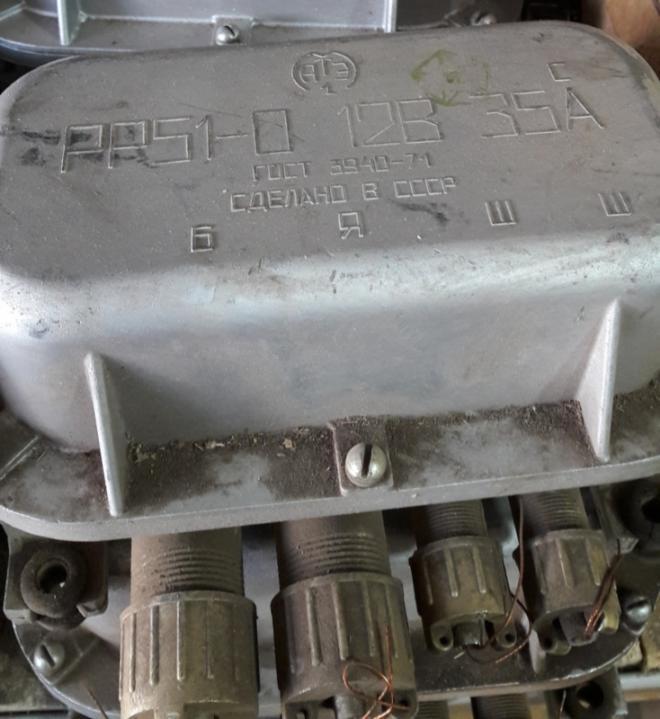 Реле РР51-0 12В 35А