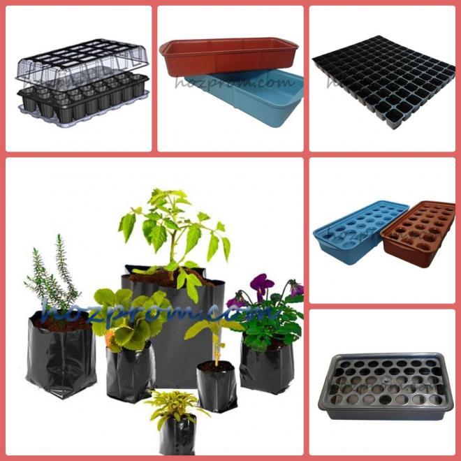 Товары для выращивания рассады – кассеты, рассадники, поддоны и др.
