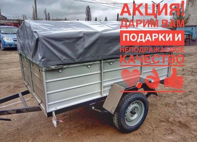 Усиленный прицеп Днепр-25 и другие модели прицепов от завода!