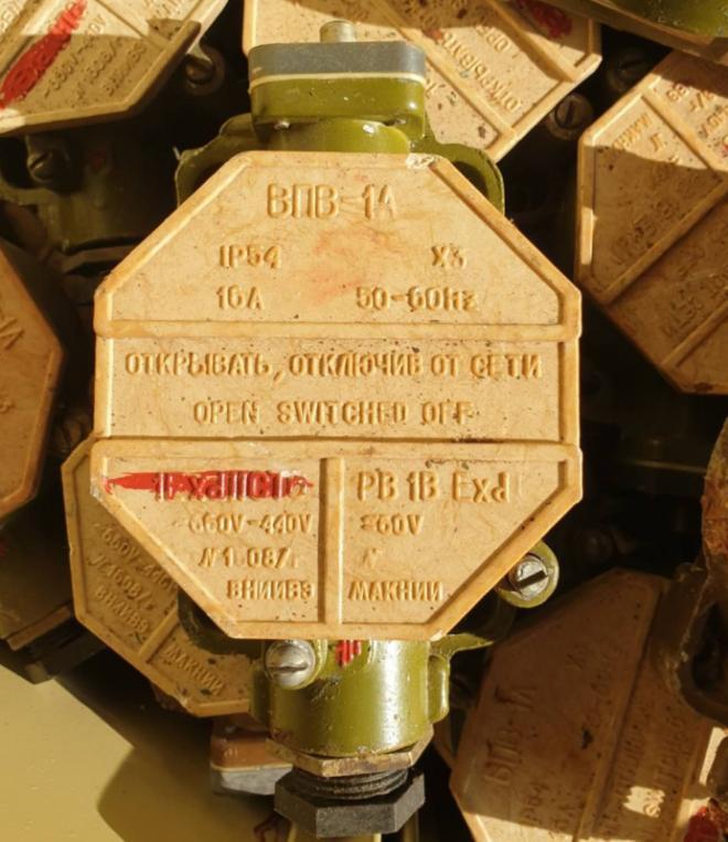 Выключатель путевой взрывозащищенный ВПВ-1А