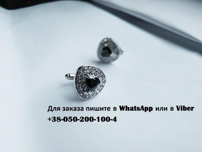 Запонки с черным камнем + 35 шт. камней на запонке. кристал