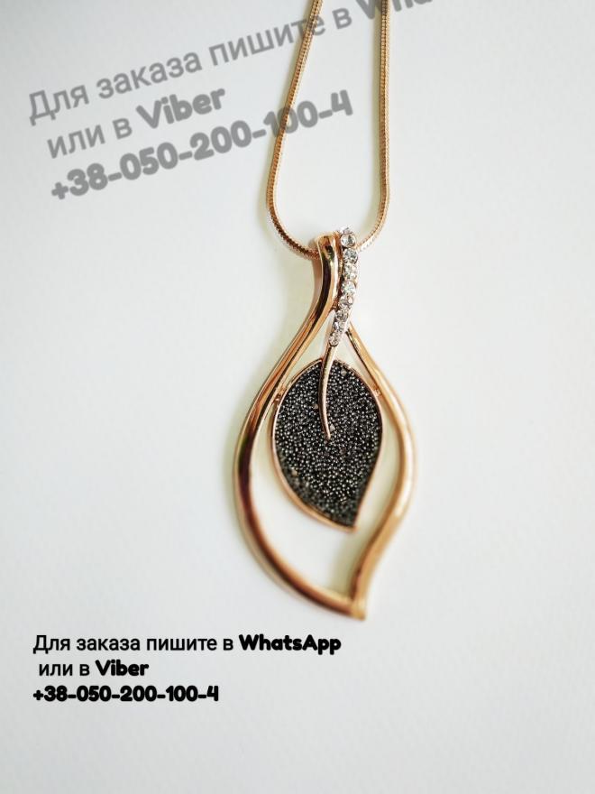 Золотой кулон листочек лист с черными камнями длинный золотая цепочка
