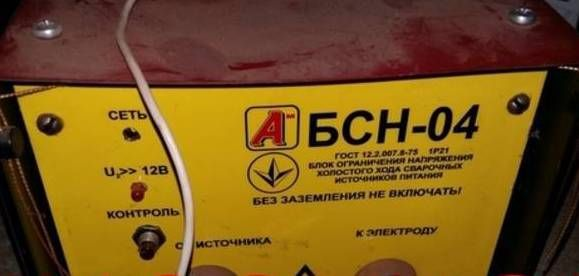 Блок снижения напряжения БСН-04-500Т