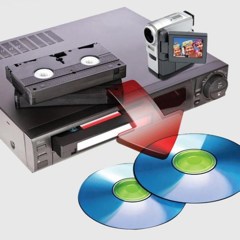 оцифровка VHS видеокассет г Николаев
