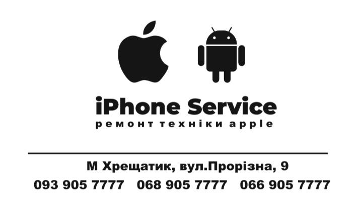 Ремонт техники apple, Samsung, xiaomi, Huawei