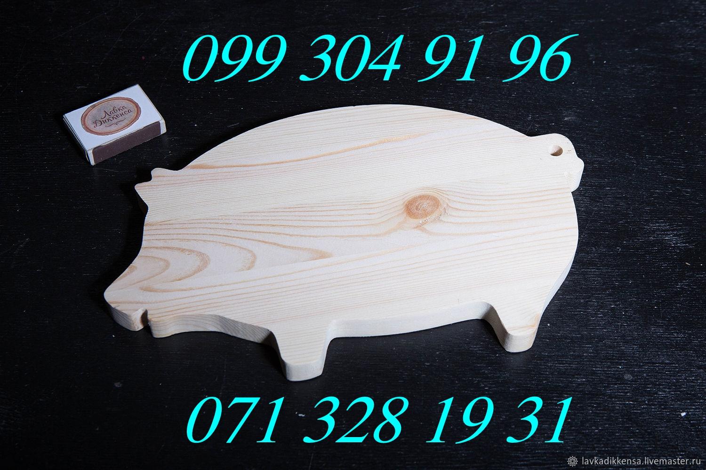 Свинка - сувенир (разделочная доска из натурального дерева) Донецк