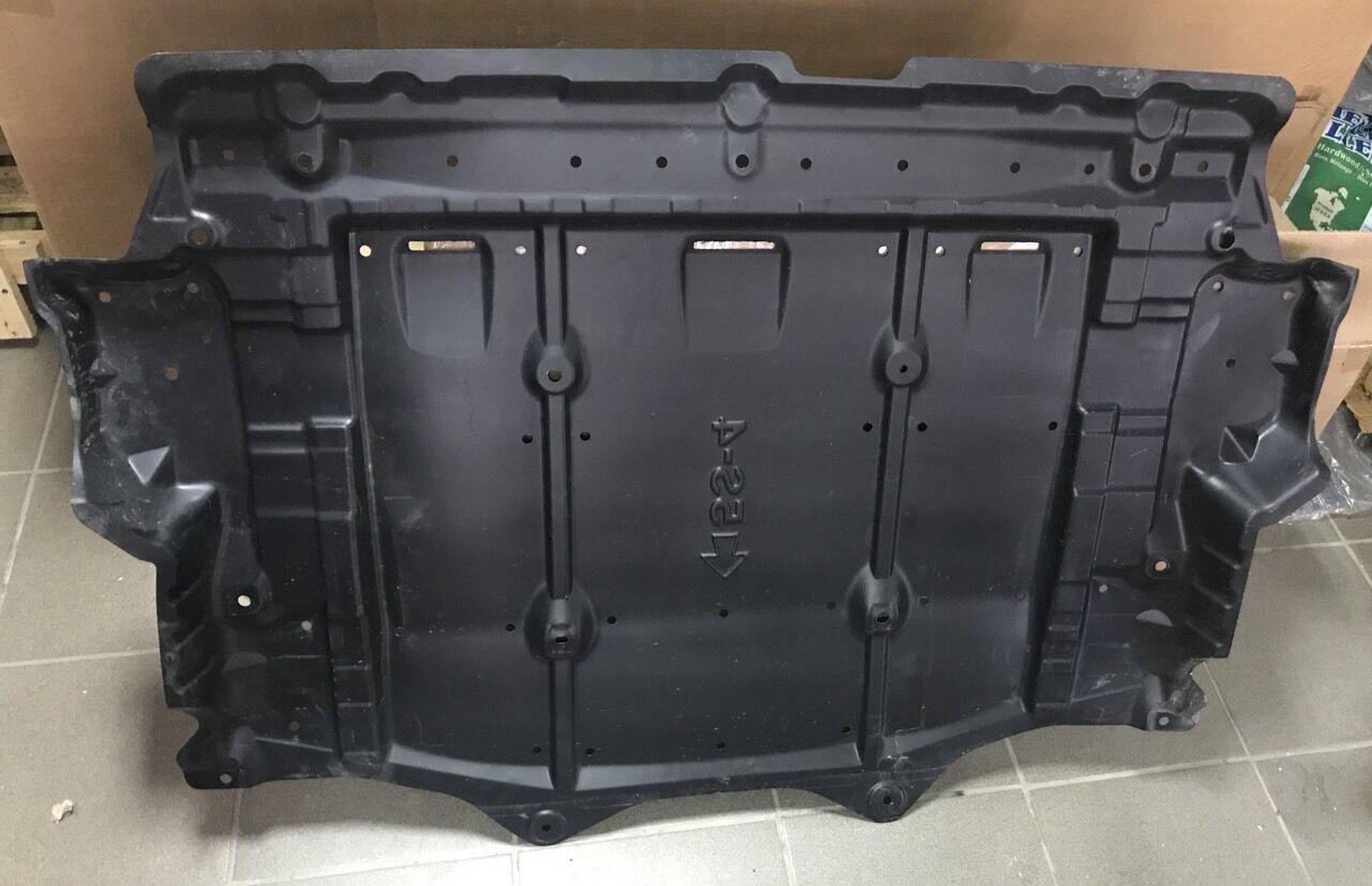 Защита батареи зад Nissan Leaf 2018 748N3 5SK0A
